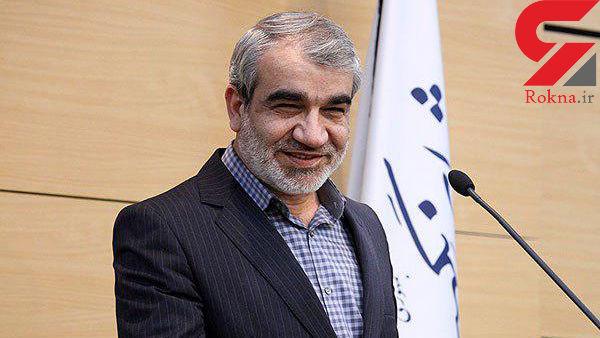 نسخه جدید پایگاه اطلاعرسانی شورای نگهبان رونمایی شد
