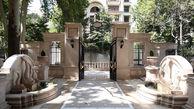 معامله آپارتمان 25 میلیاردی در مشهد