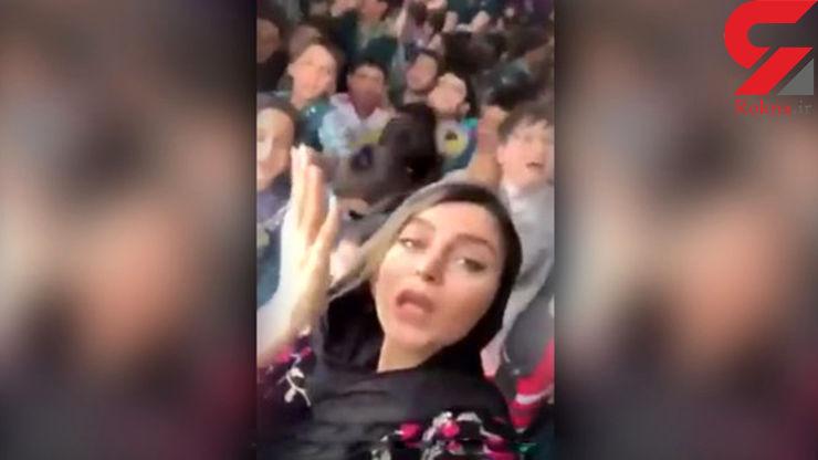 پرونده مدرسه ای در تهران به خاطر پخش کلیپهاى نامتعارف به قوهقضاییه ارسال شد+ تصویر