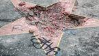 ستاره ترامپ در خیابان هالیوود با تبر خرد شد+ عکس
