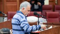 دادگاه نجفی به پایان رسید / ادامه بررسی ها روز شنبه 9 آذر