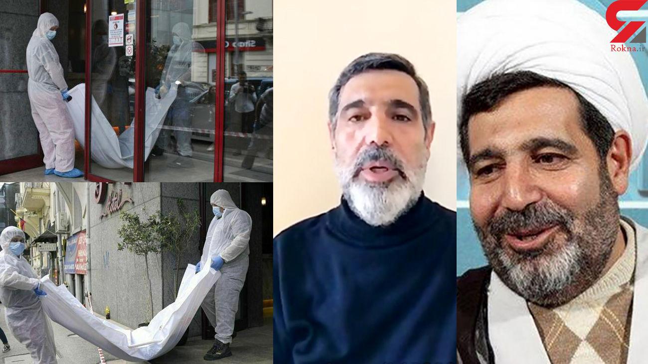 فیلم / جزئیات جدید از پرونده مرگ مرموز قاضی منصوری / وکیلش فاش کرد