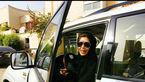 تهدید به سوزانده شدن راننده های زن از سوی مرد سعودی+عکس