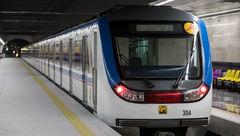 کاهش سرفاصله مترو در روزهای پایانی سال