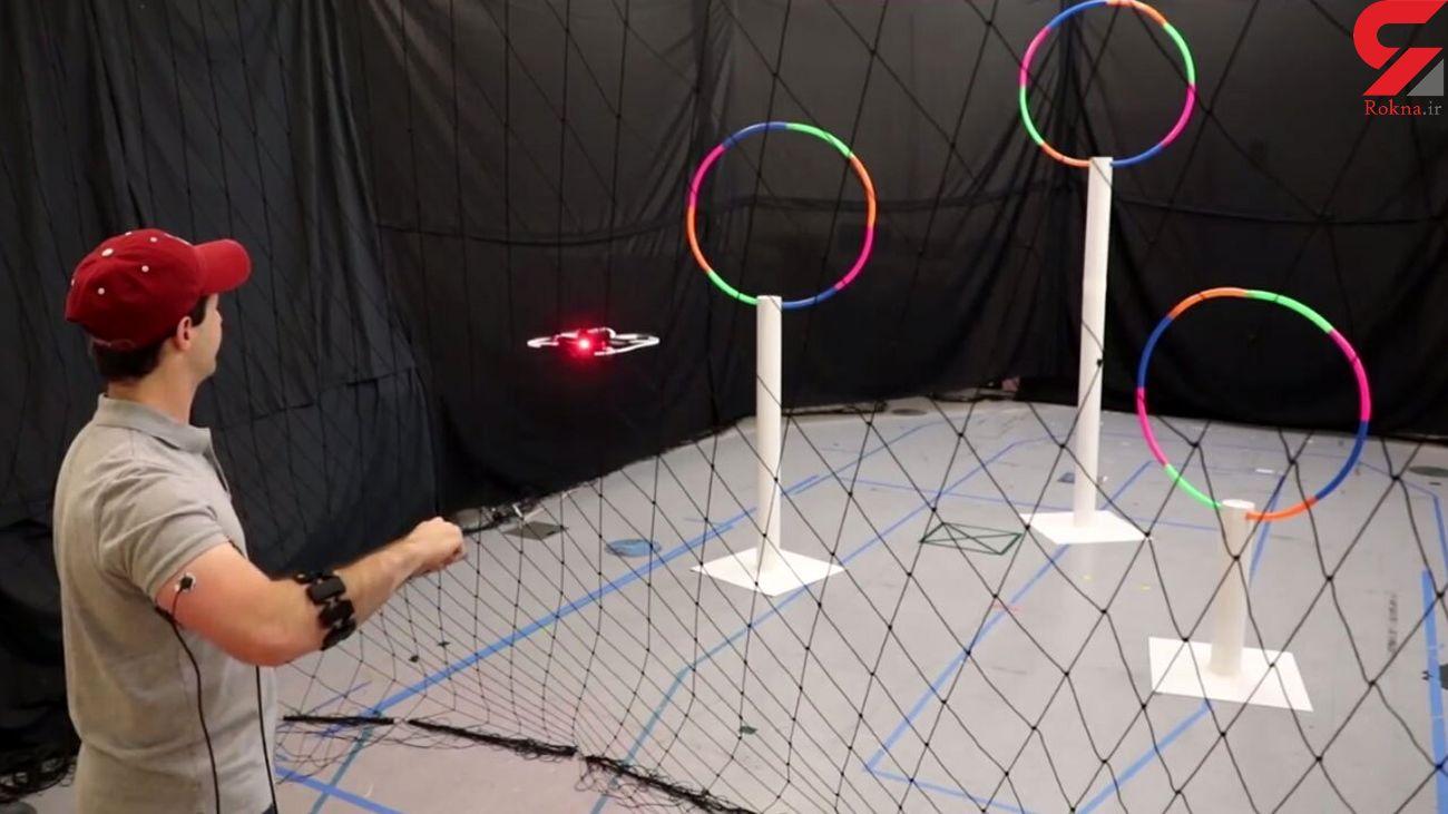 پهپادی که به حرکات دست واکنش نشان می دهد + فیلم