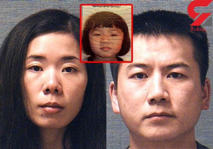 بلای وحشتناکی که پدر و مادر بر سر دختر 5 ساله اش آوردند / این کودک دیگر نفس نکشید+عکس