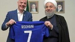تهدید فوتبالی اسرائیل و آمریکا در صورت شراکت ایران در جام جهانی ۲۰۲۲ قطر