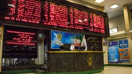 افت ۶۳۰۰ واحدی شاخص بورس در ابتدای معاملات امروز+عکس