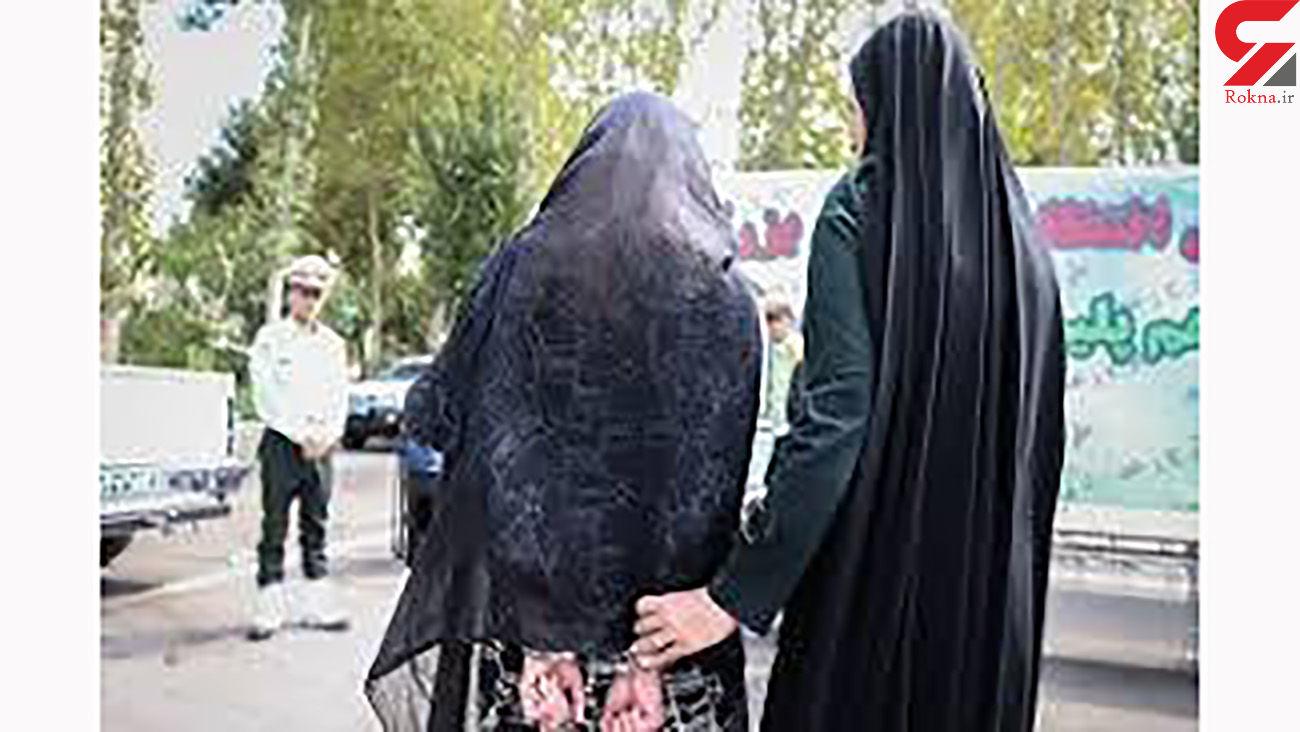 شیطنت های خانم پلیس اصفهانی پشت پرده عجیبی داشت؟ / او بازداشت شد