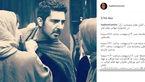 حدیث میرامینی با زار به جشنواره جهانی فیلم فجر می آید +عکس