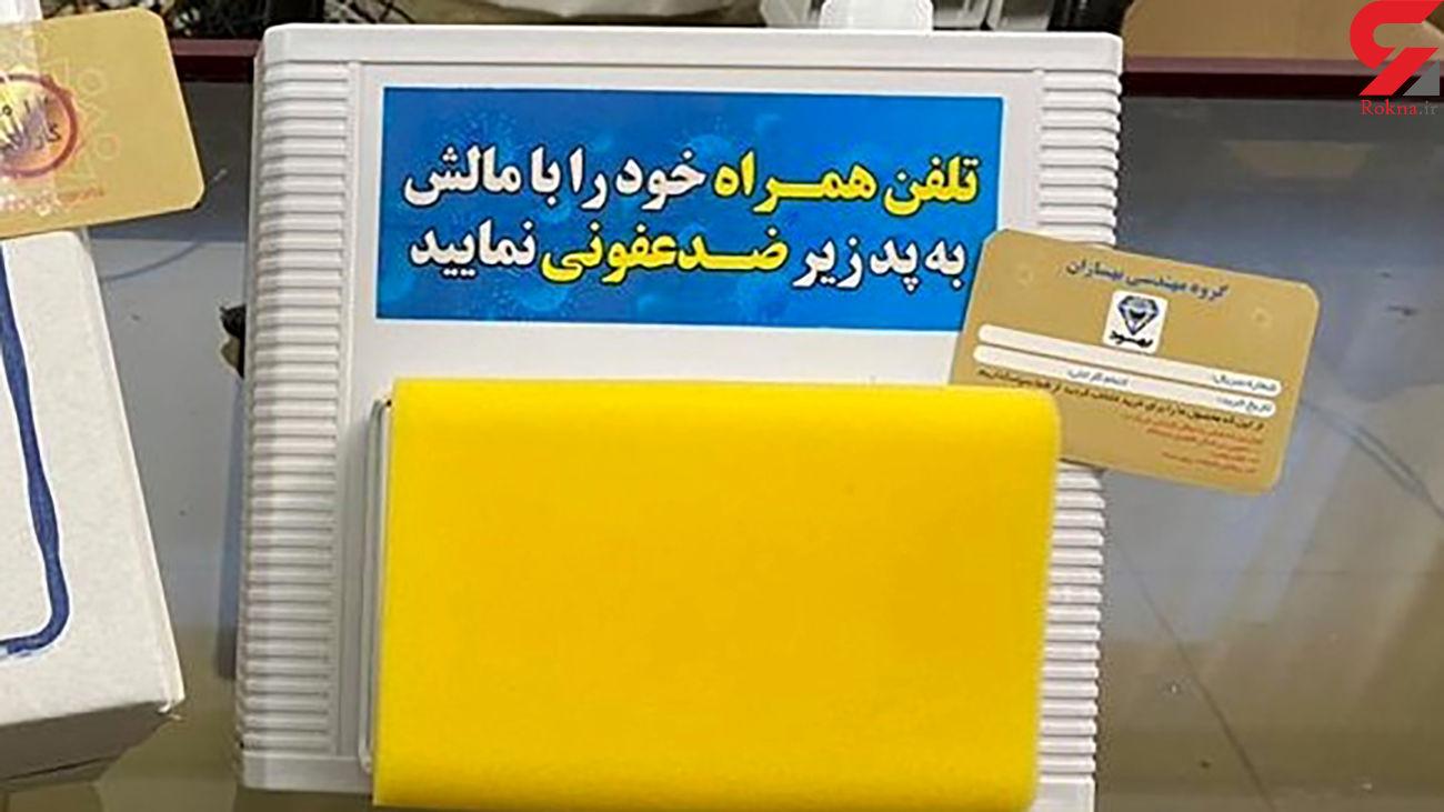 تولید دستگاه منحصر به فرد ضدعفونی دست و تلفن همراه در ایران
