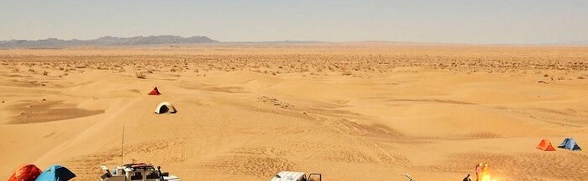 سفر اسرار آمیز به مثلث برمودای ایران