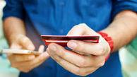 رایزنی پلیس و بانک مرکزی برای عملیاتیشدن رمزهای یکبار مصرف
