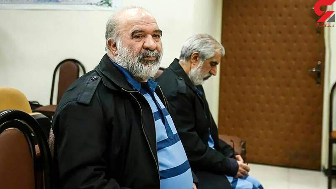پدیدهای به نام  مش قربانعلی در فوتبال و زندان ایران + فیلم