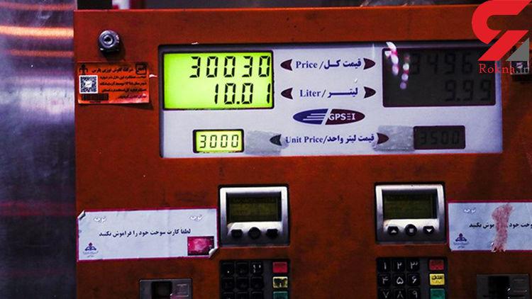کسر سهمیه بنزین ابهام زیادی دارد ! / مردم باز شوکه شدند!