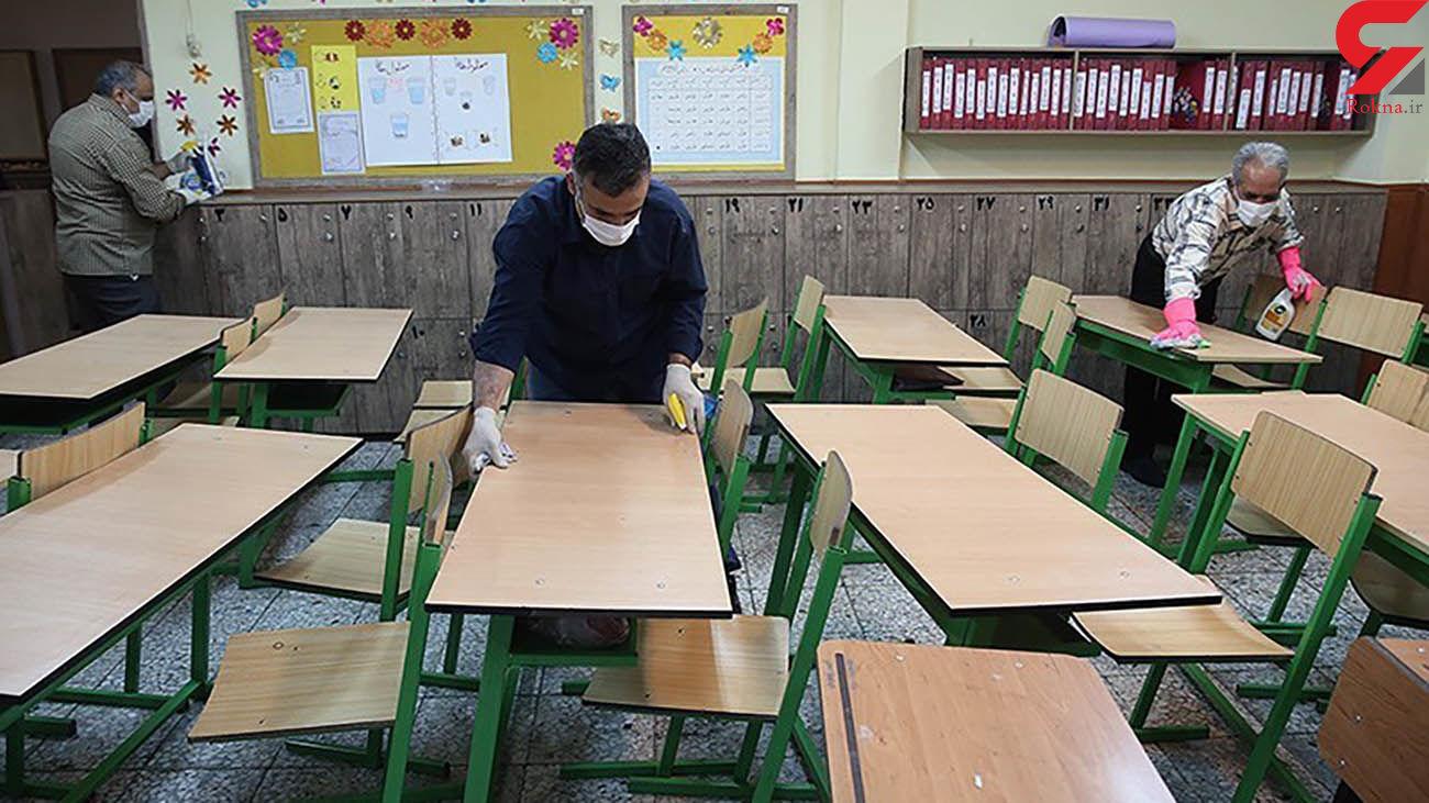 مدارس شهر تهران تا اطلاع ثانوی غیرحضوری است/ کلاس اولی ها نهایت دو هفته به مدرسه می روند