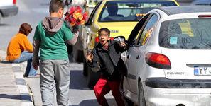 تعداد کودکان کار ایرانی در کشور