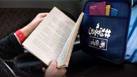 در سفر با اسنپ کتاب بخوانید  و در مسابقه فرهنگی هفته کتاب خوانی شرکت کنید+عکس