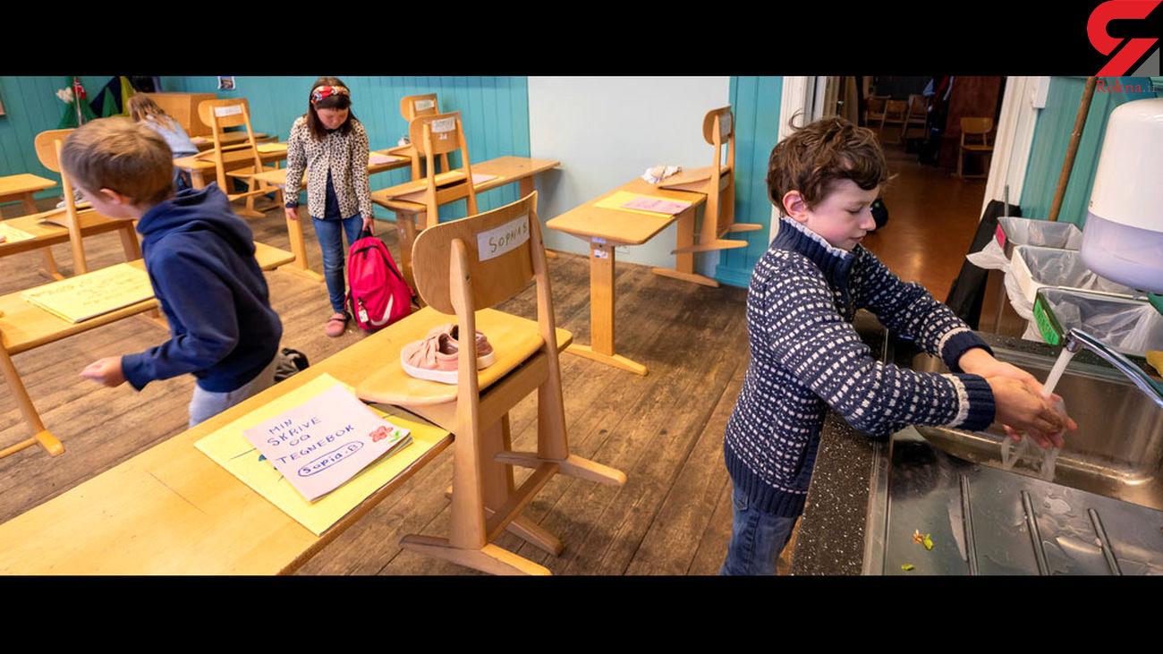 اقدامات کشورهای مختلف در بازگشایی مدارس در دوران پس از شیوع کرونا