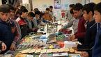 تورهای کتابگردی دانش آموزان به نمایشگاه تبادل کتاب