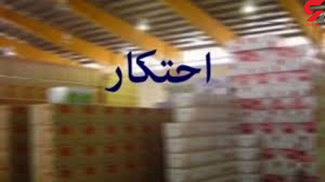 سپاه برای مبارزه با گرانفروشی شماره تلفن اعلام کرد + جزییات