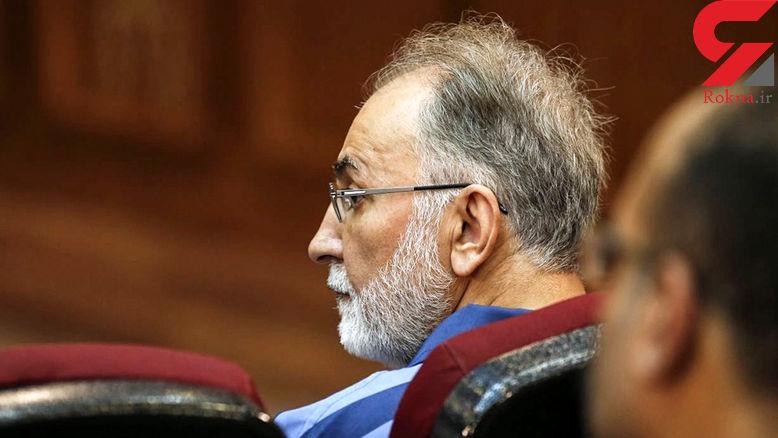 گفتگو با برادر میترا استاد پایان دادگاه امروز / قصاص درخواست آخر ماست