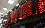 بررسی ضرر 10 میلیون تومانی هر ایرانی از فروش سهام های عرضه اولیه
