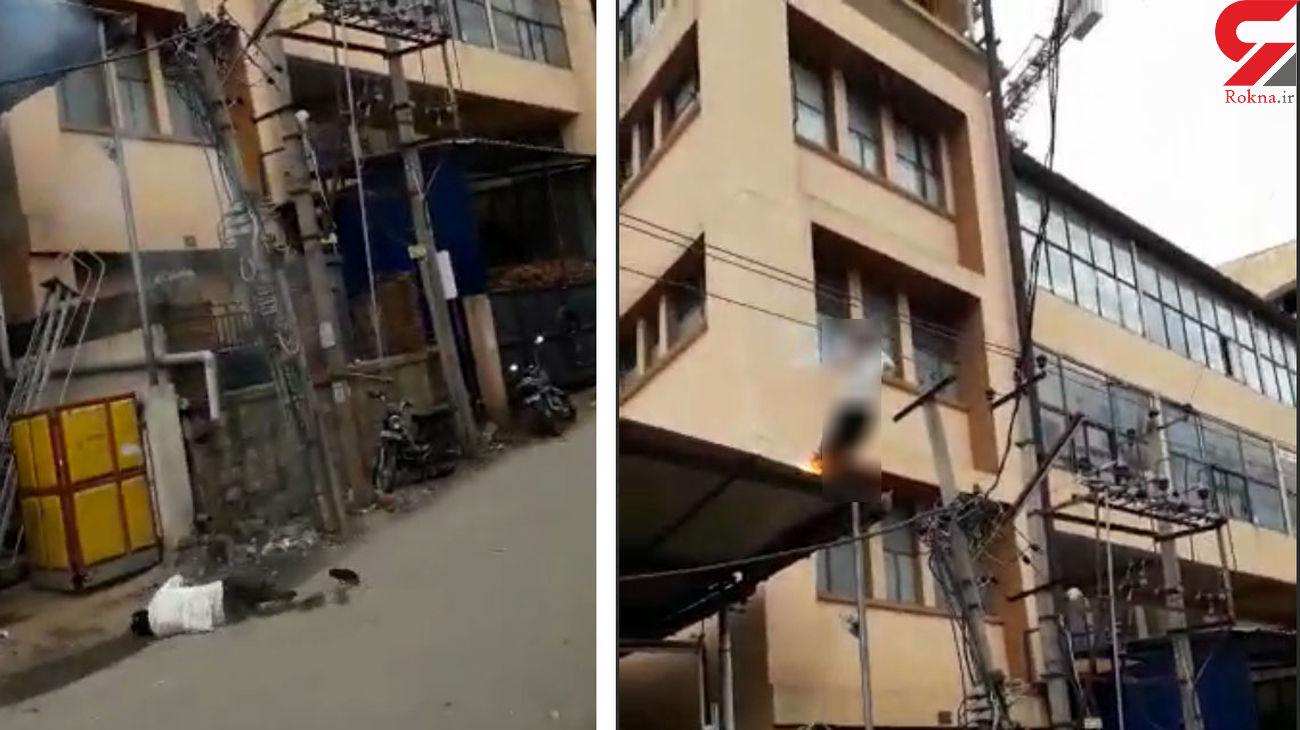 فیلم لحظه خودکشی یک مرد با برق خیابان ! / او آتش گرفت و دود کرد