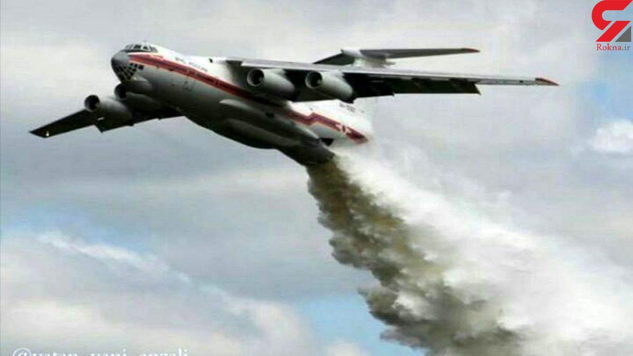 اکبری پور: هواپیمای آتشنشان (ایلیوشن) به تالاب انزلی رسید + فیلم