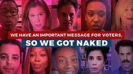 کار غیراخلاقی بازیگران آمریکایی برای رای جمعکردن/ برهنه شدن جلوی دوربین
