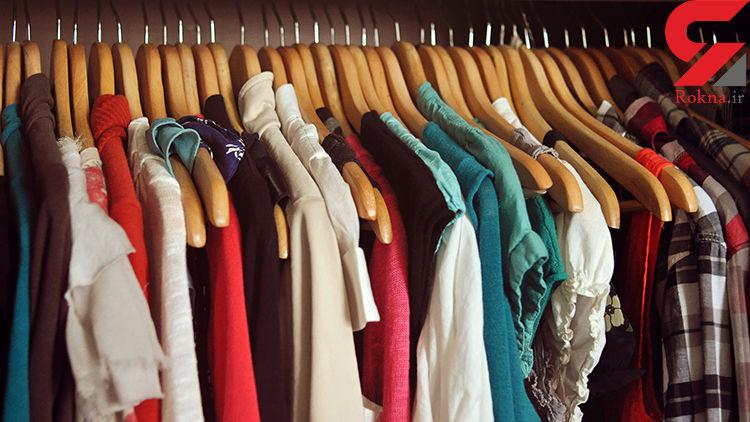 تولید پوشاک داخل کم شدهاست