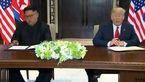 امضا یک سند توسط رهبران آمریکا و کره شمالی