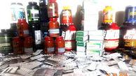 محکومیت میلیاردی قاچاقچی دارو در قزوین