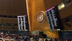 مجمع عمومی سازمان ملل ایران را به نقض حقوق بشر متهم کرد
