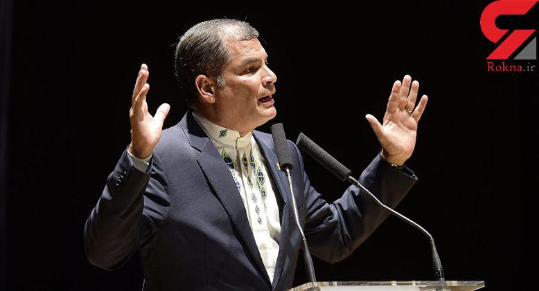 دستگیری رئیس جمهور سابق اکوادور در بروکسل