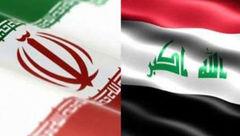 جنگ انرژی میان آمریکا و ایران در عراق/ نگرانی بغداد در آستانه پایان معافیتهای ۴۵ روزه
