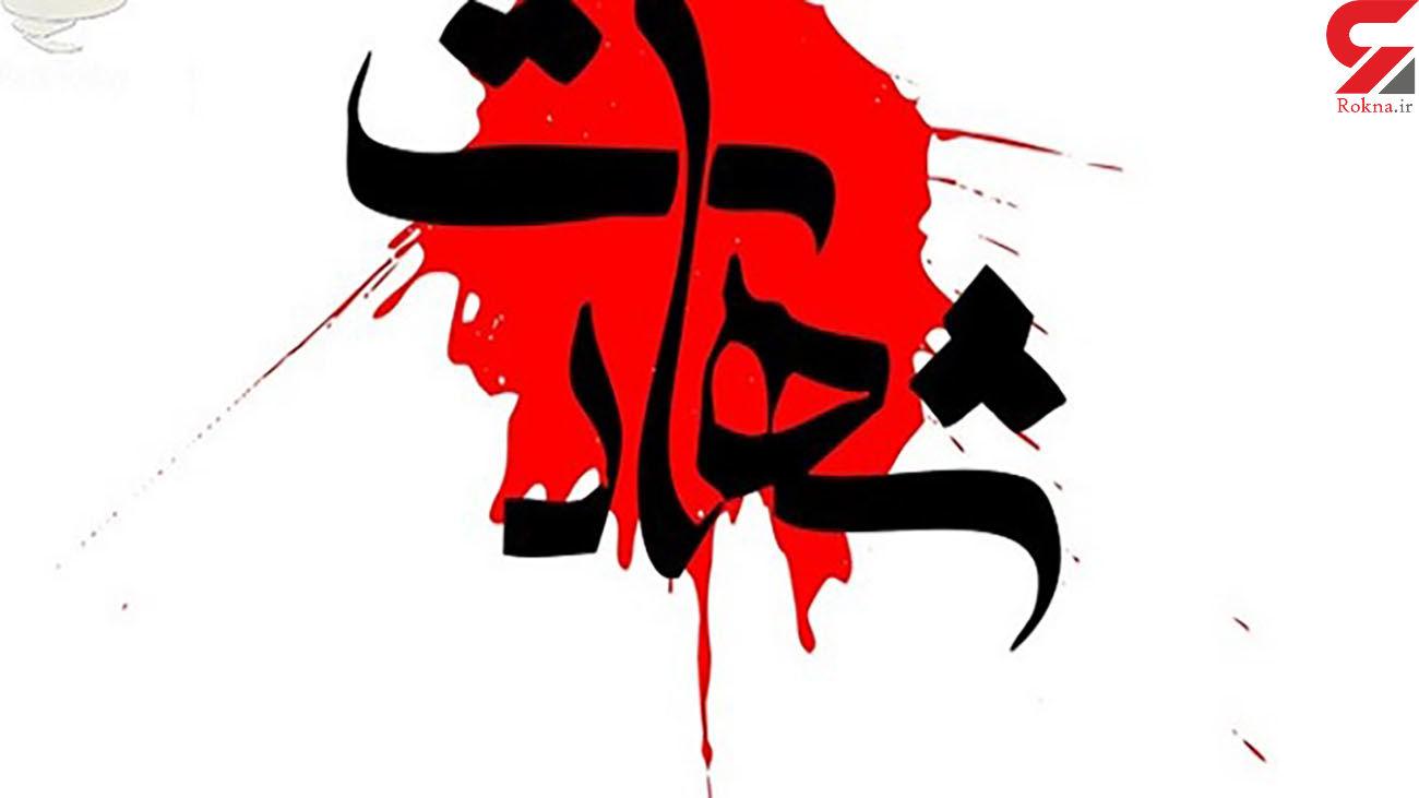 شهادت 3 سرباز گمنام امام زمان در سیستان و بلوچستان