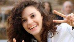 قتل وحشیانه دختر 21 در پارکینگ یک مجتمع / او را بدون لباس پیدا کردند + عکس