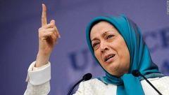 مریم رجوی در نزدیکی ایران چه می کند؟ / او نقشه پلیدی در سر دارد