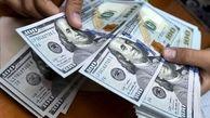 تداوم نوسان دلار در کانال ۱۲هزارتومان / نرخ فروش به ۱۲۹۷۰تومان رسید!
