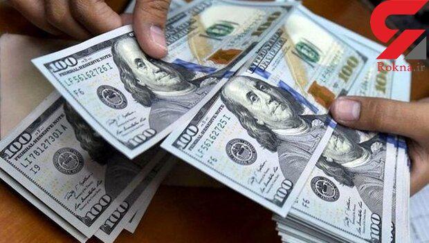آخرین تغییرات قیمت ارز امروز چهاشنبه
