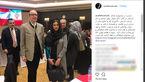 خانم بازیگر ایرانی در کنار سفیر اتریشی چه می کرد؟!+ عکس