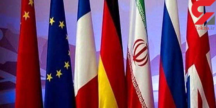 مذاکرات ایران و 1+4 در سطح کارشناسی فردا در بروکسل