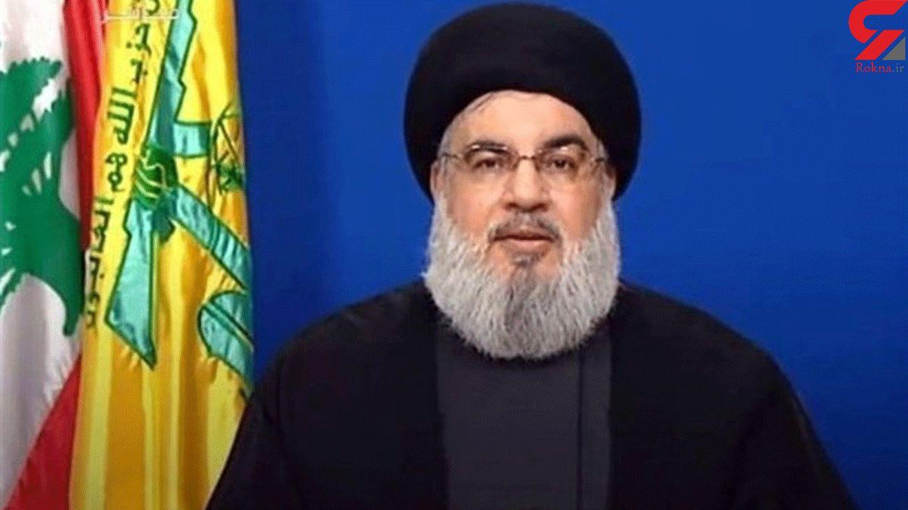 Capitol Attack Reveals Falsity of American Democracy: Hezbollah