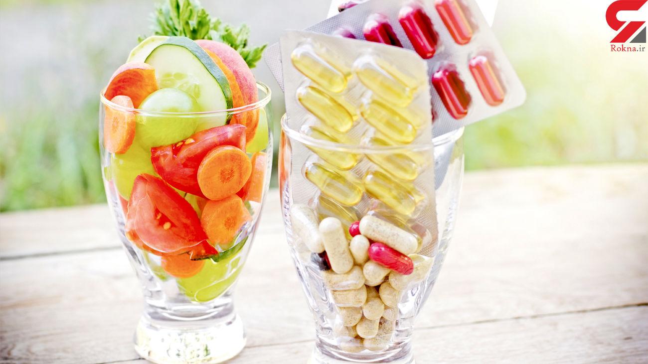 ویتامین درمانی در خانه!