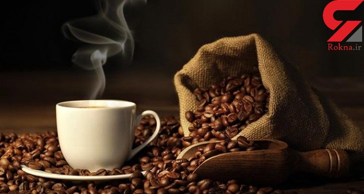 قهوه دشمن این بیماری سرسخت
