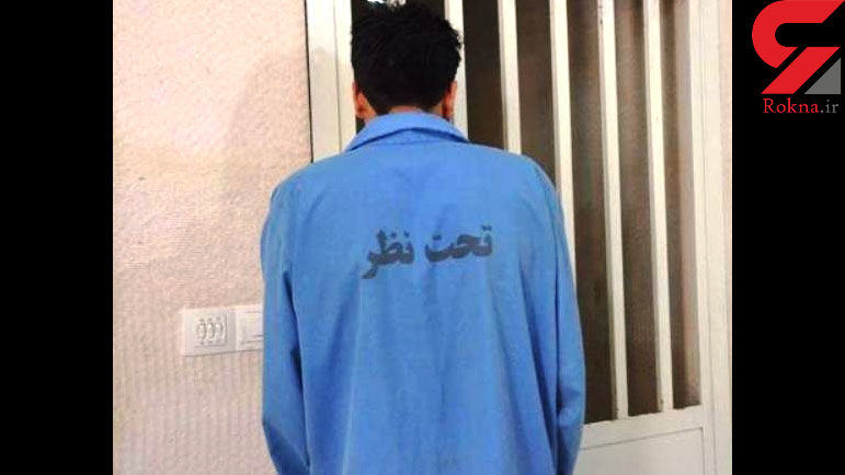 پسر روانی پدرش را چاقو چاقو کرد / در شیراز رخ داد