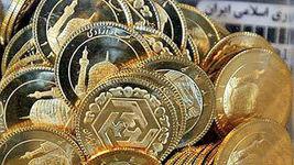 آخرین قیمت سکه و طلا