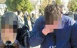 زورگیری های خشن دو مرد و یک زن از مسافران