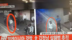 دستگیری زن جوان به خاطر قتل برادر رهبر کره شمالی+عکس